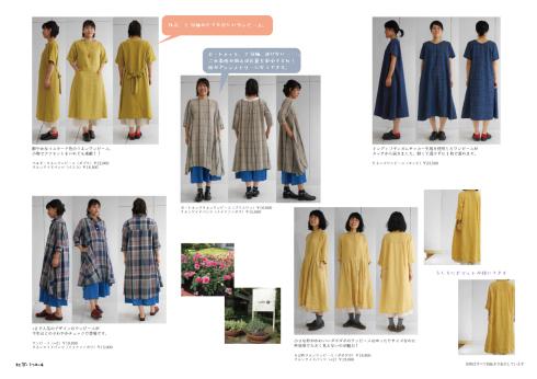 洋服のイベントは6/11月スタート!!_f0328051_19312870.jpg