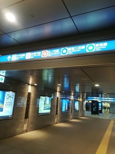 東京駅です。_a0111166_07025781.jpg