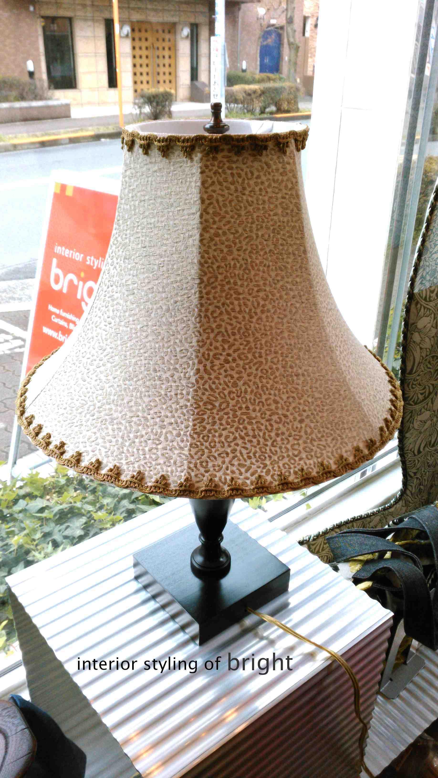 ヒョウ柄の生地でランプシェードを張り替える_c0157866_16360595.jpg