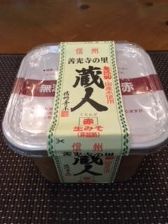 トロ丼、手巻きずし、善光寺の里みそ、じゃこ佃煮-今週の日本食_e0350971_00571377.jpg