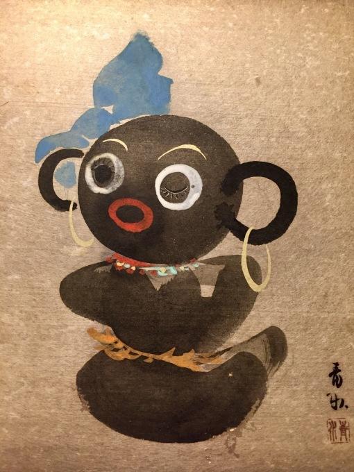 奈良で買った物たち_e0385587_22452068.jpeg
