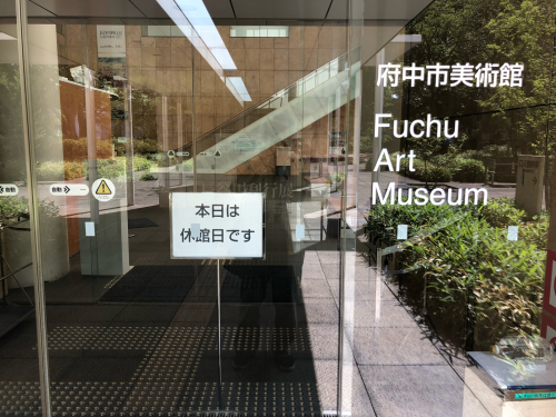 府中美術館 長谷川利行展_e0054299_18530147.jpg