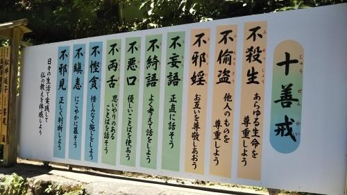山登り①高尾山 稲荷山コース_e0341099_21280012.jpg