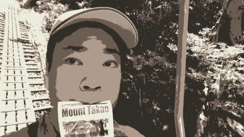 山登り①高尾山 稲荷山コース_e0341099_21334887.jpg