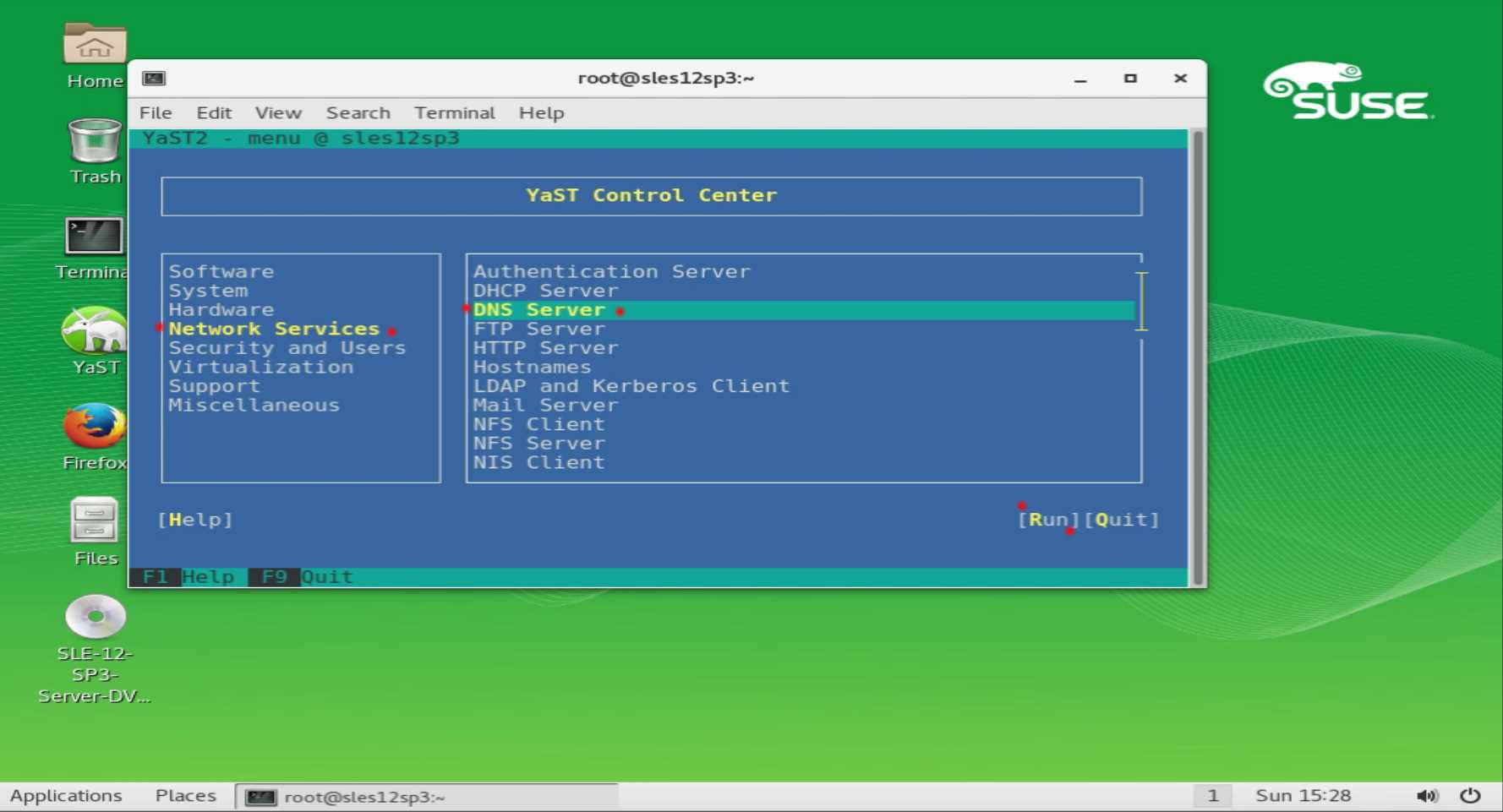 速攻 1分で DNS on SUSE12 by YaST(YaST で DNS のインストール)_a0056607_14493393.jpg
