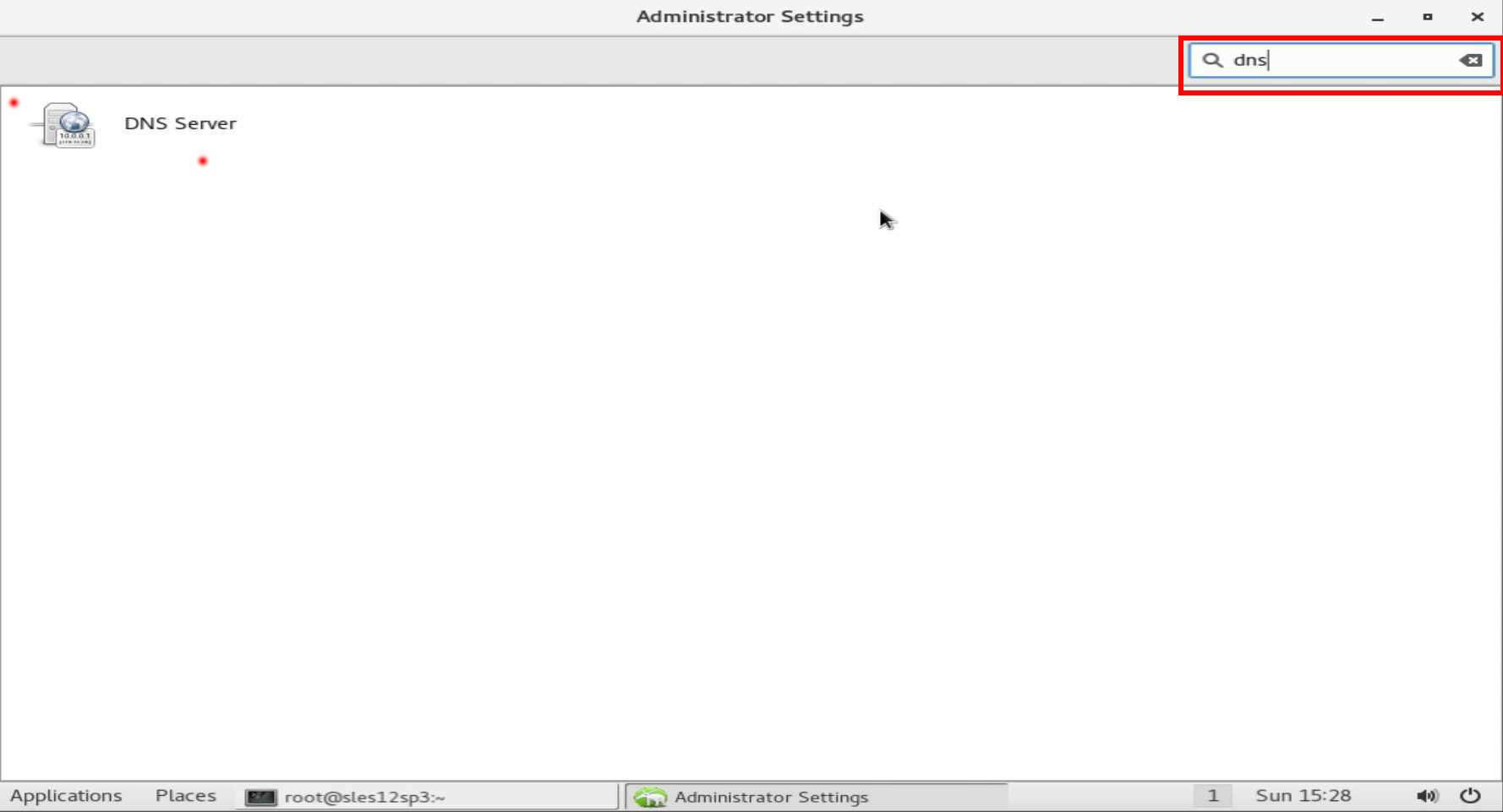 速攻 1分で DNS on SUSE12 by YaST(YaST で DNS のインストール)_a0056607_14495152.jpg