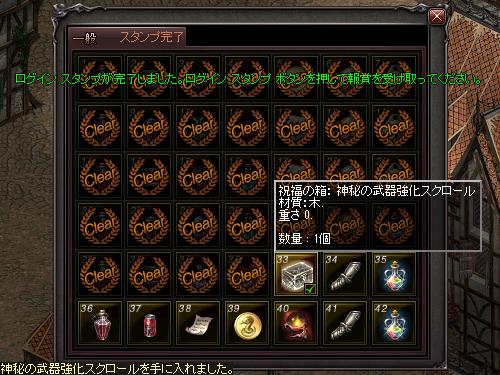 b0056117_09343812.jpg