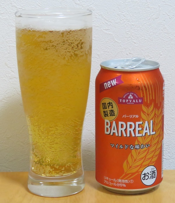 TOPVALU/キリン バーリアル リニューアル2018~麦酒酔噺その871~頑張れ日本!_b0081121_06285965.jpg
