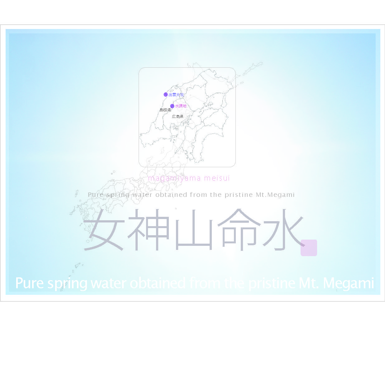 WEBデザイン_e0295926_17012525.jpg