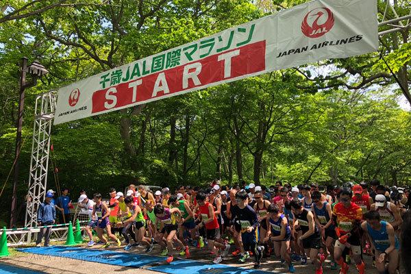 千歳JAL国際マラソン_c0024729_20394112.jpg