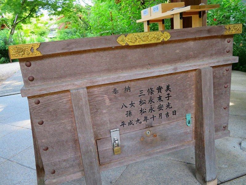 梨木神社(京都御苑)20180604_e0237645_19090393.jpg