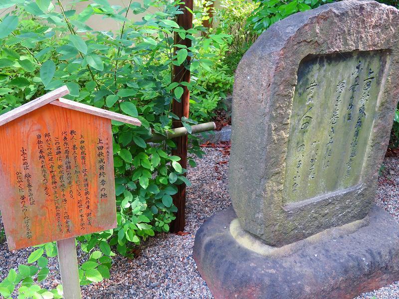 梨木神社(京都御苑)20180604_e0237645_19104024.jpg