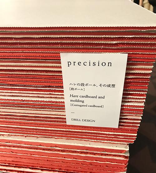 takeo paper show 2018 「precision」_e0358047_00075791.jpg