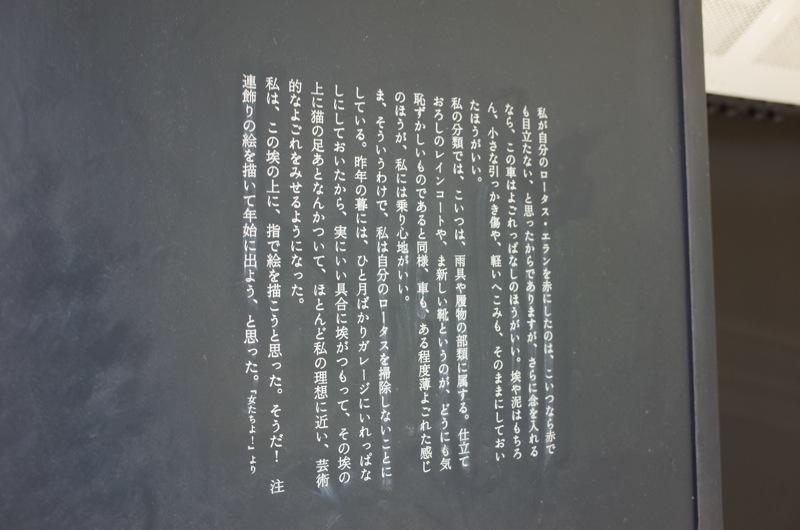 f0169147_14504884.jpg