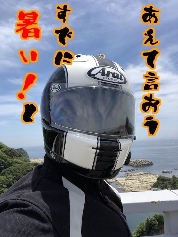 b0078754_12380158.jpg
