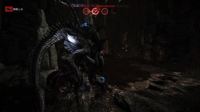 ゲーム「EVOLVE Krakenでハンター殲滅(ハンター側有利設定」_b0362459_16050163.jpg