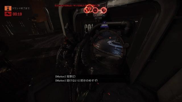ゲーム「EVOLVE Krakenでハンター殲滅(ハンター側有利設定」_b0362459_16161020.jpg