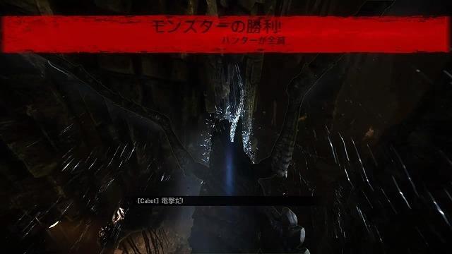 ゲーム「EVOLVE Krakenでハンター殲滅(ハンター側有利設定」_b0362459_16183516.jpg