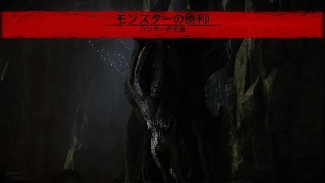 ゲーム「EVOLVE Krakenでハンター殲滅(ハンター側有利設定」_b0362459_16185678.jpg
