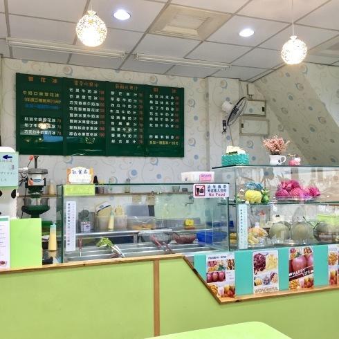 台北旅行 5 冰讃☆ピンザンのマンゴーかき氷は美味しいな~_f0054260_16260700.jpg