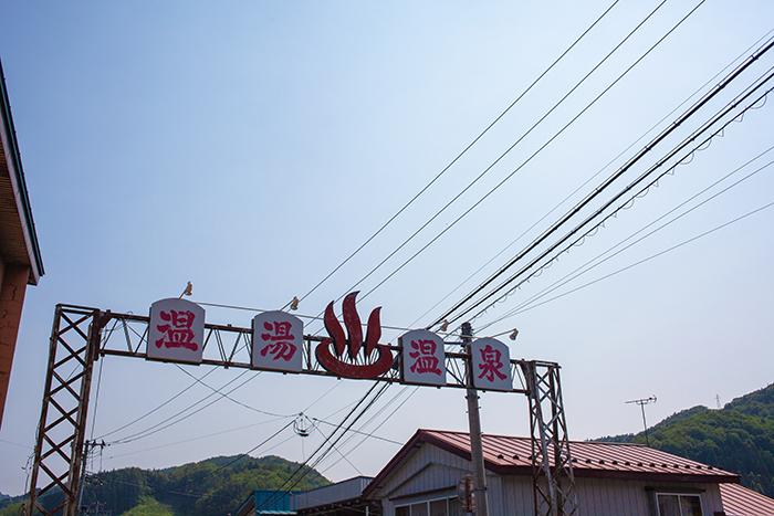 十和田湖には神様がいっぱい_e0076761_09171971.jpg