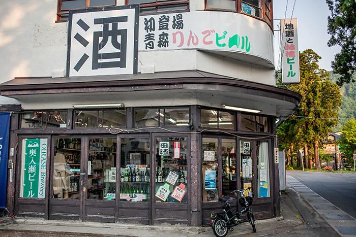十和田湖には神様がいっぱい_e0076761_09193714.jpg
