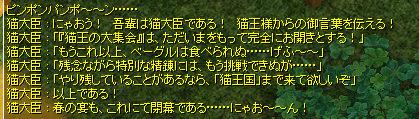 d0330183_9303659.jpg