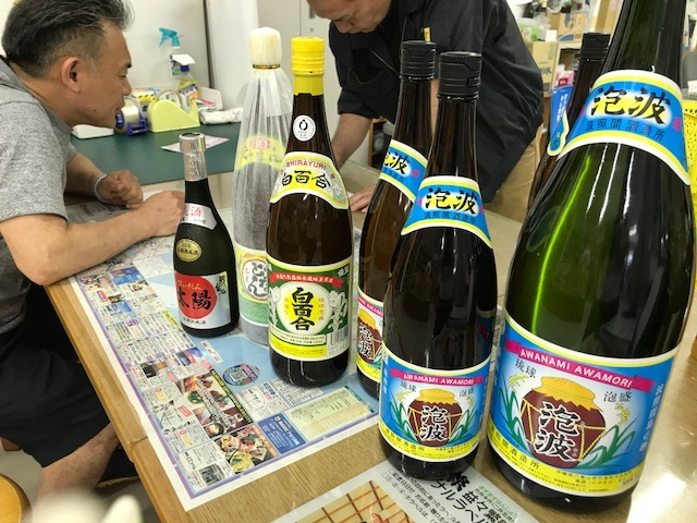 弾丸1泊石垣島へ_f0232994_1421196.jpg