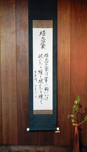 北鎌倉駅前の家がギャラリーになりました。_c0195909_09224898.jpg