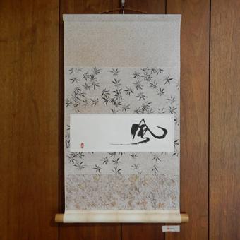 北鎌倉駅前の家がギャラリーになりました。_c0195909_09225246.jpg