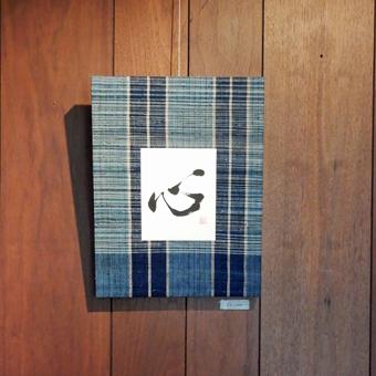 北鎌倉駅前の家がギャラリーになりました。_c0195909_09225559.jpg