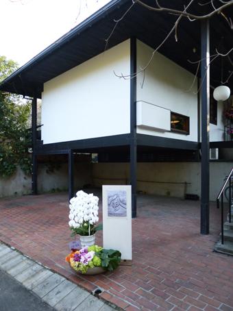北鎌倉駅前の家がギャラリーになりました。_c0195909_09240084.jpg
