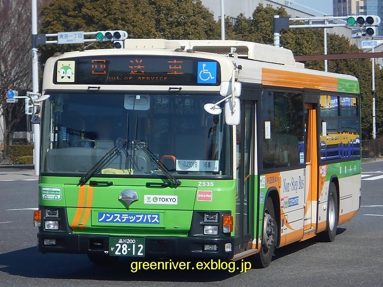 東京都交通局 A-Z535_e0004218_21383608.jpg