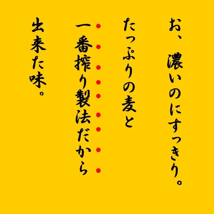 b0081121_06183364.jpg