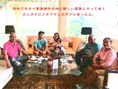 新しい家族が増えた家族全員ではない家族で、家族観光旅行をやってみた_d0042827_02441866.jpg