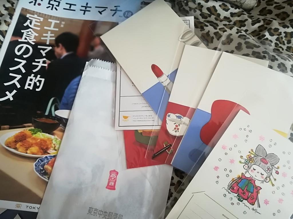 東京まとめ_a0111166_20200698.jpg