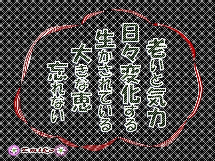 f0214467_08313570.jpg