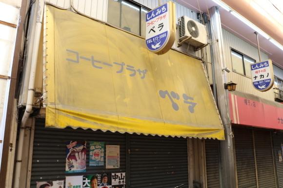 神路しんみち (大阪市東成区)再訪 1_c0001670_20351837.jpg
