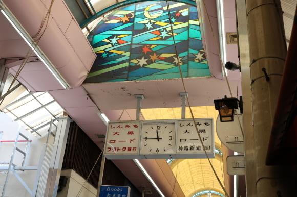 神路しんみち (大阪市東成区)再訪 1_c0001670_20364632.jpg