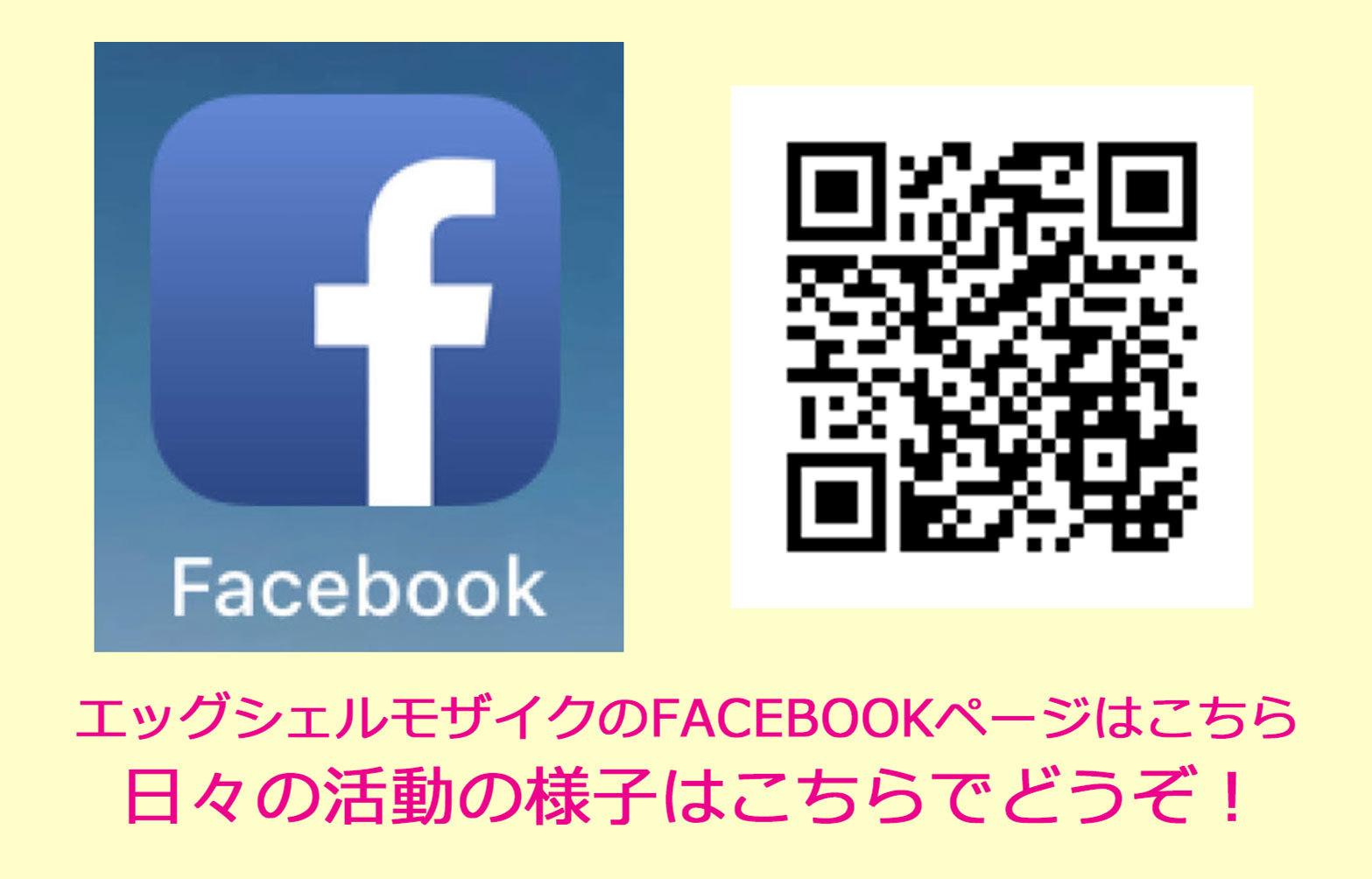 f0242397_13383541.jpg