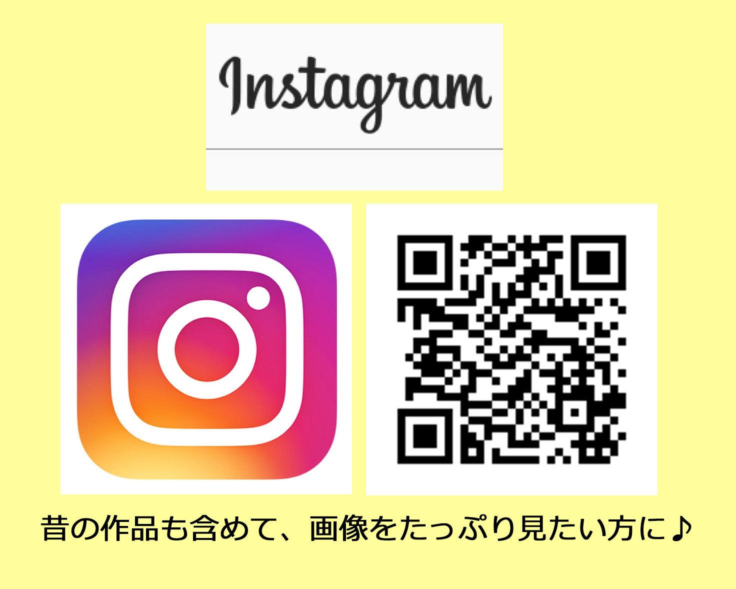 f0242397_13445948.jpg