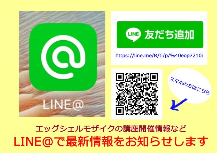 f0242397_14240836.jpg