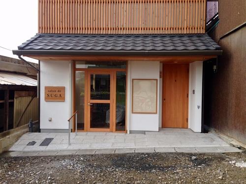 比叡山坂本の家 竣工写真_d0116299_22272513.jpg