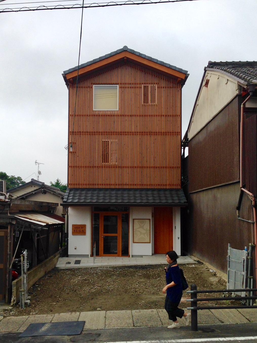 比叡山坂本の家 竣工写真_d0116299_22272744.jpg