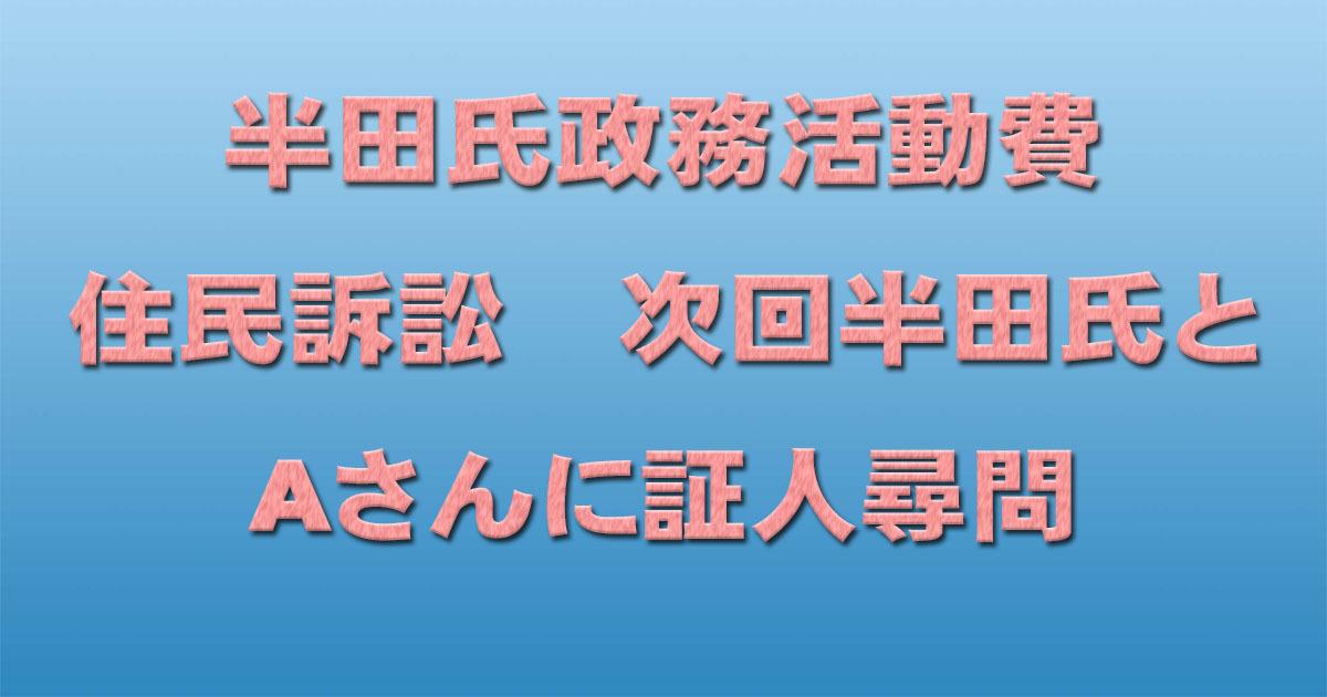 d0011701_13170147.jpg