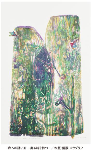 梅雨入り~実りへのプロローグ~大久保澄子先生・京都展/2018_a0254818_15082522.jpg