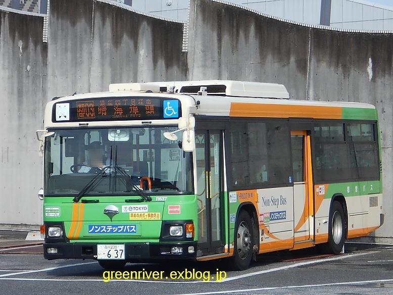 東京都交通局 Y-R637_e0004218_20460493.jpg