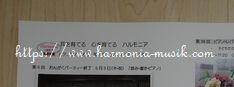 d0165645_20141110.jpg