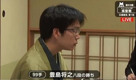 ヒーニーがチーム初完封、豊島八段先勝_d0183174_08261943.jpg