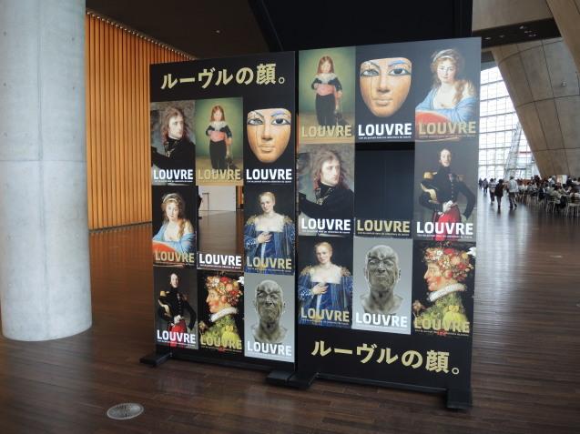 新国立美術館に行きました_e0232277_15085727.jpg